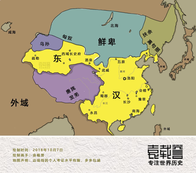 东汉地图(高清版)-